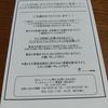 【当選品】8月7個目  大塚食品 マッチ型充電ハブ  (76)