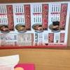 金沢市大額「真打」で金沢のラーメン界を牽引してきた真打ラーメン