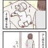 キープ【036】