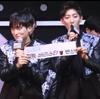 V LIVE PREVIEW②(少年24)