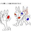 【キックの魅力】⑮必殺ハイキック 細かすぎて伝わらないキックボクシング楽しさ・素晴らしさ