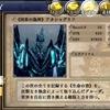 【セルセタ改】太陽神殿(イリス)のマップと攻略(宝箱、素材採取場所)