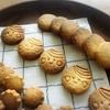 何とも言えない表情が可愛らしい☆手作りクッキー