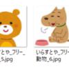 Webスクレイピングで画像コレクションを作成するツール