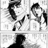 【漫画】「男一匹ガキ大将」 本宮ひろ志:著(全20巻)大人読みしました。
