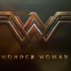【考察・レビュー】『ワンダー・ウーマン(原題:WONDER WOMAN)』【感想・トリビア】