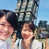 三宅由佳莉さんの最近の動向(18-09)