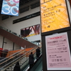 NHK交響楽団12月公演(東京芸術劇場)