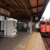 播但線非電化区間と特急きのさき号乗車(播但線・加古川線訪問記2)
