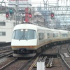 近鉄21000系 UL★★ 【その4】