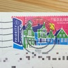 Received 13 → from  Netherlands
