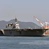 国防と防衛、安全保障との関係
