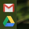 Hangouts Meet, Gmail, Google Calendar などをデスクトップアプリのように使う方法