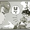 Earthlock道中録 #7
