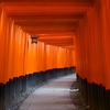 日本の美しき伝統、障害者虐殺