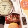 50° 味噌汁用 温度計 交代