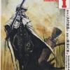 【マンガ】『天牢のアヴァロン』1巻―この世界は現実か、仮想現実か
