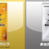 【遊戯王】アドバンスド・トーナメントパック 2017 Vol.1収録カードまとめ