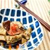 【作り置き】レンジで6分!ナスとエリンギ の中華おひたしのレシピ【常備菜】