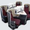 【フライトレビュー】JL79便・日本航空ビジネスクラス:羽田(HND)-ホーチミン(SGN)