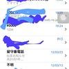 【要脱獄】au iPhone 4S iOS 5.0.1でMMSを有効にする方法