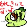 オリンピック延期したとたん、東京でコロナ感染者急増:2020/3/26(木)