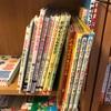 ありがとう!図書館。出かけられないけど楽しい週末になりました。