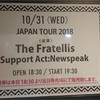 The Fratellis JAPAN TOUR 2018 at WWW X 感想(2018.10.31)