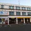 えぃじーちゃんのぶらり旅ブログ~コロナで出戻り 北海道大樹町編 20200812~13
