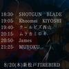 「ムラカミロキ」live