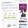 Google Home Mini が 期間限定で半額セールされていたので購入する