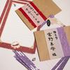 髑髏城の七人 捨之介・生駒イメージのレターセットをつくってみた
