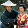 スルスルわかって解ける日本歴史 攻略法
