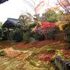 庭園50 清涼寺(嵯峨釈迦堂)大方丈庭園 伝小堀遠州の枯山水庭園