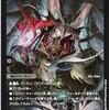悪魔神バロムハデスは破壊と踏み倒し「デュエルマスターズ、メモリアルパック技の章英雄略パーフェクト20」
