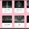ブログデザイン備忘録 ~ カードデザイン2