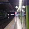 ウィーン最終日の街での過ごし方(備忘録)
