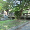 妙解寺跡(北岡自然公園)入り口の石橋