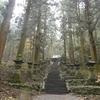 【神秘の異世界】雨上がりの上色見熊野座神社を巡る旅/熊本県阿蘇郡高森町上色見/YouTube/Vlog
