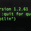 Mac で Kotlin の REPL 環境を構築する