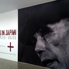 Beuys in Japan:ボイスがいた8日間