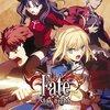 Fateアニメシリーズどれから見たらいい?オススメな順番など最高に楽しむ方法を徹底解説(初心者向け)