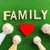 ご家族登録サービスには必ず登録したほうが良い!契約者以外には情報開示不可