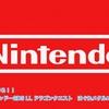 まだ予約できる!! NEWニンテンドー2DS LL ドラゴンクエスト はぐれメタルエディション (You can still make a reservation !! NEW Nintendo 2DS LL Dragon Quest Stray Metal Edition)
