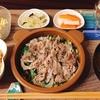豚バラ肉&野菜蒸し!シリコンスチーマーをそのまま食卓へ(*´ω`*)
