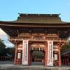 津島の天王祭が世界遺産に!!
