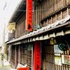 【ひとり旅備忘録】江戸川乱歩館に行ってきました【番外編】