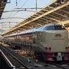 【検証】e5489で予約したサンライズのきっぷを東京駅で受け取る方法
