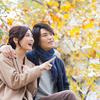 二人でのんびり💛秋の公園デートで癒されよう(東京)