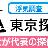 弁護士運営のALGは評判イイ!業界最安料金でアナタの悩み解決!!